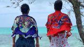 太平洋海岛历险记第3回:怪岛惊魂