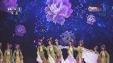 [2014央视春晚]舞蹈《百花争妍》 表演:李倩 林晨