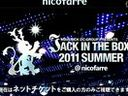 mao jack in the box 2011 nico 2011.8.26