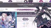 【Arcaea】Yosakura fubuki7级曲EX