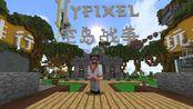 [Minecraft]-[Hypixel]-[Skywars]-2019年10月6日22点半小时空岛直播录制剪辑-wsx(一赞一击杀,说到做到)