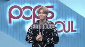 【Felix】【中字】191105 Pops In Seoul SuperM-Jopping 舞蹈教学 Stray kids Felix cut中字