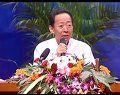 视频: 20税收 山西大同开发区地税局局长 张瑞