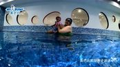 澳洲美巴比国际亲子游泳8月水下视频