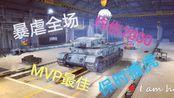 【WOTB】保时捷在线虐坦克,3370伤震撼翻盘 200mm装甲很可靠的虎式(p)型!
