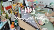Study with me [CPA&税务师] No:14