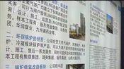 [新闻午报-山西]第九届山西省节能环保低碳发展博览会开幕