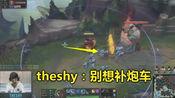 LOL:theshy细节有多可怕?韩国第一上单和他对线,9分钟零炮车