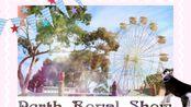 【Andres&Kim】VLOG 10 | Perth皇家嘉年华=土澳乡村庙会?