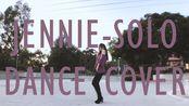 【Jennie-SOLO 翻跳】| 克洛伊偶尔扒个女团舞
