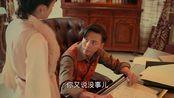 【老九门】大小姐尹新月cut25-3