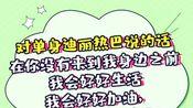 明星:迪丽热巴婚纱,会好好生活,好好加油,也会好好爱自己!