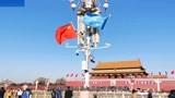 天安门广场挂起了两个国家国旗,游客纷纷拍照,又有大事件!