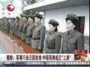 """朝鲜:军事行动已获批准  中程导弹或已""""上路""""[看东方]"""