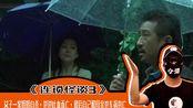 小涛讲电影:7分钟带你看完日本恐怖电影《连锁怪谈3》