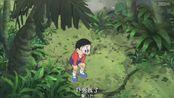 哆啦A梦新番10.