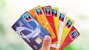 银行卡太多,有些已经不用了要不要去银行注销?原来事情这么重要