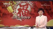 """[新闻直播间]明日23时54分 """"元宵月""""最圆"""