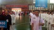 广州市番禺区武术协会首届粤港澳陈式太极拳精英赛