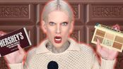 【Jeffree Star】好时巧克力彩妆能通过J姐认证吗?