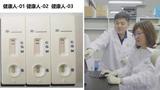 华东师大成功研制试剂盒 采一滴血10分钟检出新冠病毒