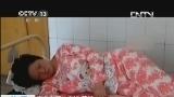 [视频]陕西富平县妇幼保健院拐卖新生儿事件 警方调查:被拐新生儿遭多次转卖