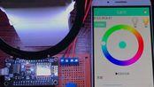 使用机智云安卓开源框架开发七彩灯控制app