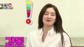 【Red Velvet】 We Will Channel You Red Velvet Irene Cut [ENG SUB]
