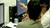 [新闻直播间]办理信息网络犯罪刑事案件司法解释发布 网络支付造成用户信息泄露或担刑责