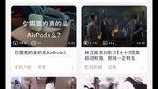 iphone xr更新ios12.3正式版