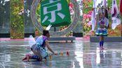"""""""欢动北京""""第八届国际青少年文化艺术交流周《幸福歌》武汉市舞+舞少儿艺术培训中心"""