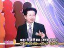 [助妳好孕]  冷凍胚胎,求子成功  TV182