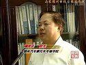 视频: 安徽万通汽车专修学院  《城市,有我奋斗的青春》第一集 宣传片
