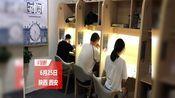 【西安】闹市区现共享自习室 每天收费仅10元