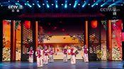 [角儿来了]京剧《卖水》片断 表演单位:北京市东城区天坛青少年活动中心