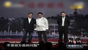 《一仆二主》 孔云龙 郭麒麟 曹鹤阳 2011.12.11