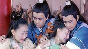 【绝代双骄】无力吐槽的唐人剧情②『林志颖陈德容版鱼兰/1999唐人版』