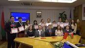 白俄罗斯国立经济大学2019冬令营