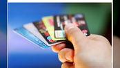 信用卡可以买房吗?买房首付不够时,可以刷信用卡吗?要注意什么