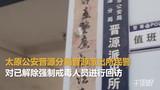 """【山西】太原市戒毒所全面开展解戒人员""""大回访"""""""