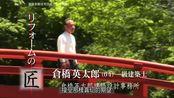 超級全能住宅改造王.特別篇35(山梨縣甲府市-案件263).1080p.HDTV.X264