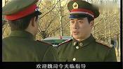 影视:部队来新司令, 被哨兵拦在大门口, 核查身份后团长亲自来接
