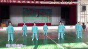 2015永州市(蓝山)太极拳/健身气功比赛【集体健身气功:新田队】—在线播放—优酷网,视频高清在线观看
