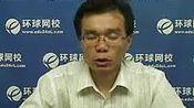 2011证券资格考试-证券发行与承销61-视频-要密码到www.Daboshi.com—在线播放—优酷网,视频高清在线观看
