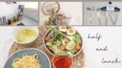 【饼干搬运】【日本主妇mina】【日常vlog】3coins/Seria/Cando等百元店的购物分享/DIY/新的盘子/午餐