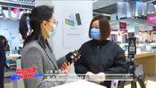 济宁市区各大商超恢复营业,市民外出采购记得携带身份证