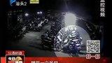 汕头今日视线2013-12-01 汕头e居房产网制作