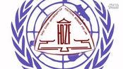 【重磅推出】华东政法大学模拟联合国2014年招新宣传片