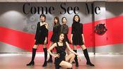 【ODP CREW】全员黑短裙版翻跳AOA-Come See Me 腿精们的drop it 中央戏剧学院