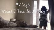 #Vlog6. What I Eat In A Day 英国萨塞克斯大学留学/大一校园生活日常做饭/一日三餐一人食/减肥低脂餐燕麦鸡蛋粥芝士滑蛋三明治香煎龙利鱼